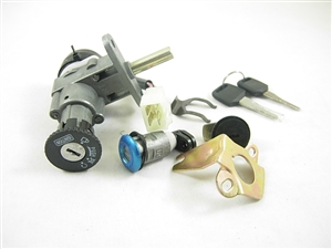 ignition switch/key 11050-a59-6