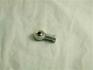 tie rod end 11807-a101-7