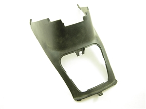seat access panel 11963-a110-1