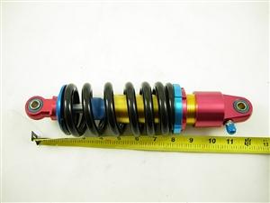 rear shock 12859-a159-15