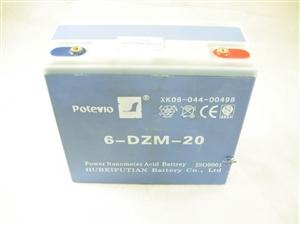 battery, 20218-b13-2