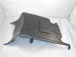 engine protector /panel/cover 21085-b31-5