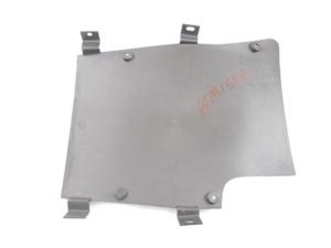engine protector panel 21139-b32-23