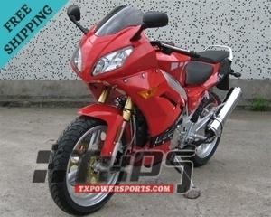 Ninja bike 250cc