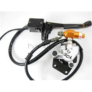 TAOTAO CY 150 PALADIN SCOOTER 150CC BRAKE ASSEMBLY