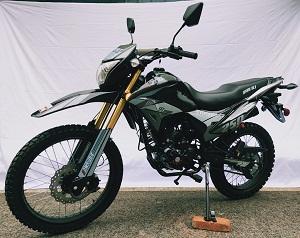New hawk 250 DLX