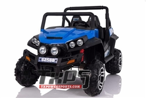 Kids Electric S2588 - SideXSide Style Ride Car With 2.4G Remote Control