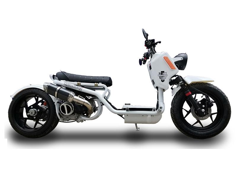Ice Bear Maddog Gen V 50cc Scooter